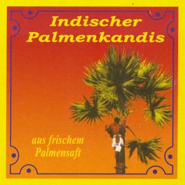 4201-Shila's Indischer Palmenkandis, Palmenkandis, Teehaus Shila, Tee, Eilbek, Tee Wandsbek, Tee Hamburg